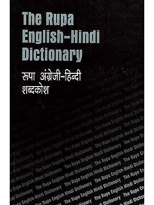 The Rupa English-Hindi Dictionary