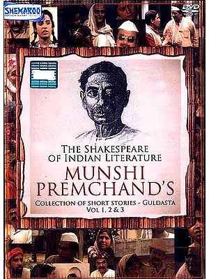 Munshi Premchand's <br>Collection of Short Stories - Guldasta (3 DVD Set) 