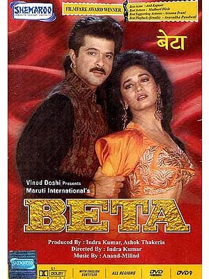 The Son: Featuring the Most Sensuous Song Ever Filmed on the Beautiful Indian Actress Madhuri Dixit (Hindi Film DVD with English Subtitles) (Beta)