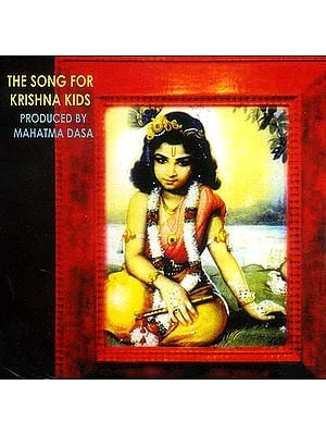 The Song For Krishna Kids (Audio Disc Digital CDs)