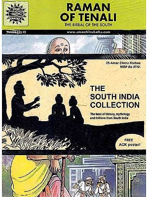 The South India Collection (The Best of History, Mythology and Folklore from South India) (25 Amar Chitra Katha Comics)
