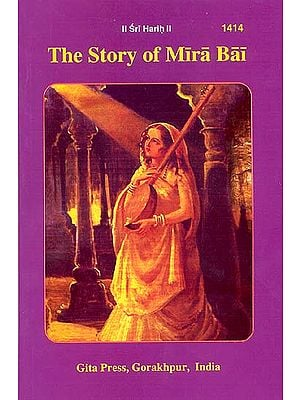 The Story of Mira Bai