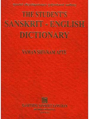 The Student's Sanskrit English Dictionary