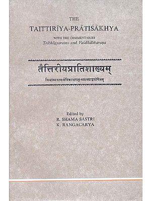 The Taittiriya Pratisakhya (Rare Book)
