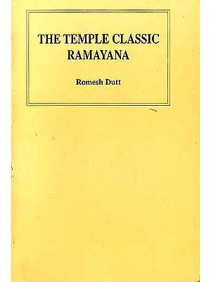 The Temple Classic Ramayana