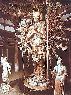 The Thousand-Armed Avalokitesvara (Avalokiteshvara)