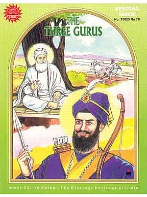 The Three Gurus