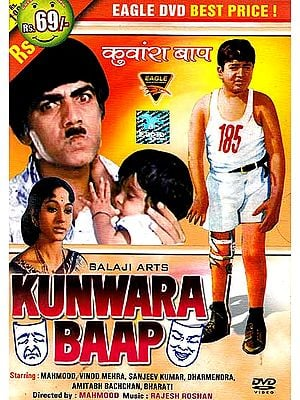 The Unmarried Father: How a Poor Rickshaw Puller Brings up a Handicapped Child (Hindi Film DVD with English Subtitles) (Kunwara Baap)