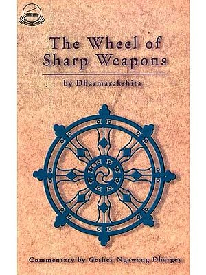 The Wheel of Sharp Weapons