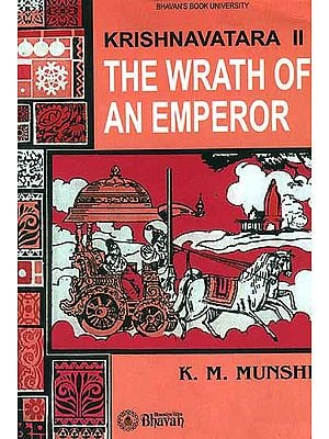 The Wrath of an Emperor (Krishnavatara Vol.II)