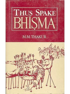 Thus Spake Bhisma