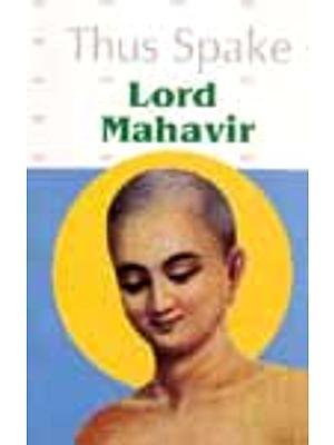 Thus Spake Lord Mahavir