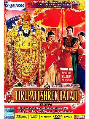 Tirupati Shree Balaji: Bhakta Annamayya, A Film to Purify Your Minds and Souls (Hindi Film DVD with English Subtitles)
