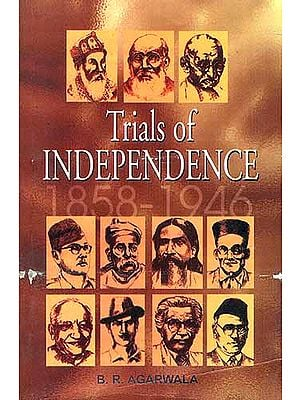 Trials of Independence