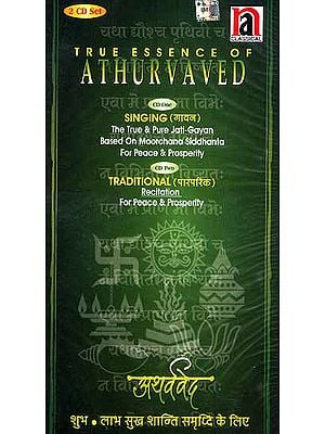 True Essence of Athurvaved (Set of two Audio CDs)