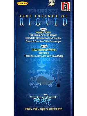 True Essence of Rigved (Set of two Audio CDs)