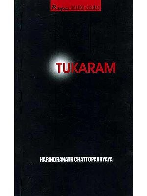 Tukaram (Rupa Natika Series)
