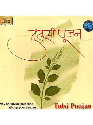 Tulsi Poojan (May Her Divine Presence Light Up Your Aangan) (Audio CD)