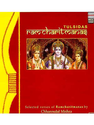 Tulsidas Ramcharit Manas Selected Verses (Audio CD Volume 1 & 2)