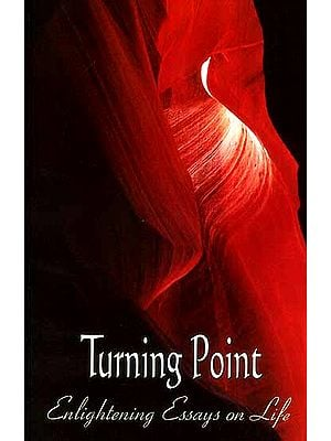 Turning Point (Enlightening Essays on Life)