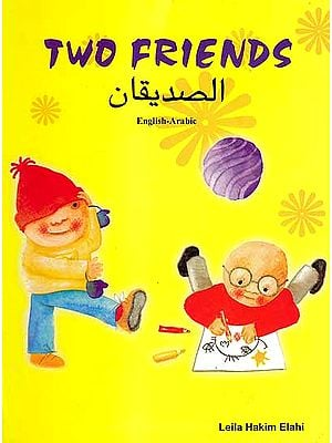 Two Friends (English-Arabic)