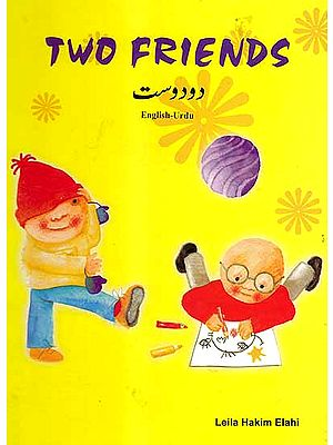 Two Friends (English-Urdu)