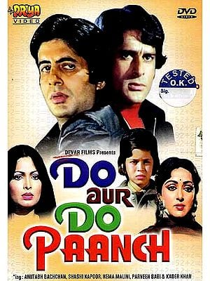 Two Plus Two Equals Five: Two Small Time Crooks Try to Outwit Each Other (Comedy Hindi Film DVD with English Subtitles) (Do Aur Do Paanch)