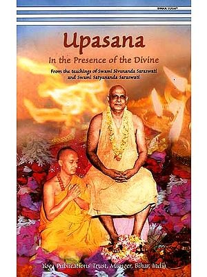 Upasana: In The Presence of The Divine