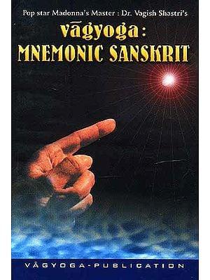 Vagyoga: Mnemonic Sanskrit
