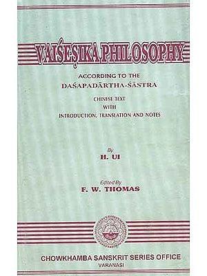 VAISESIKA PHILOSOPHY