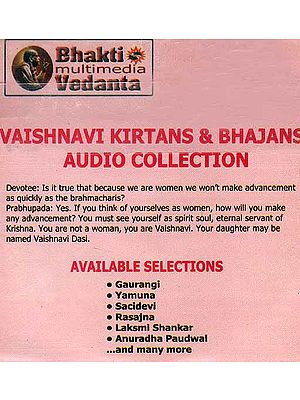 Vaishnavi Kirtans & Bhajans Audio Collection (Audio CDs)
