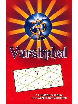 Varshphal