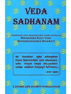 Veda Sadhanam (Voice of Ancient Sages)