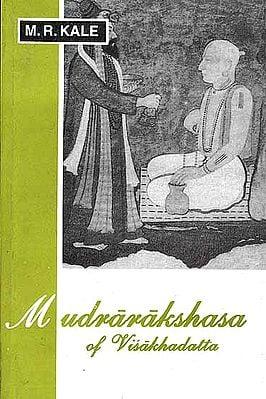 Visakhadatta Mudrarakshasa With the Commentary of Dhundiraja