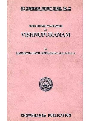 Vishnupuranam (English Translation Only)