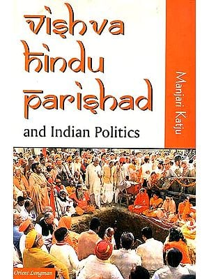 Vishva Hindu Parishad and Indian Politics