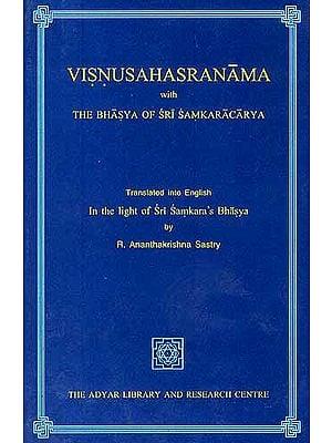 VISNUSAHASRANAMA with The Bhasya of Sri Samkaracarya (English Translation with Transliteration)