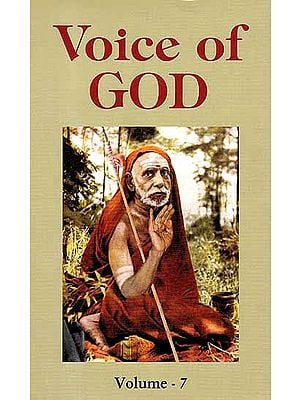 Voice of God  (Volume-7)