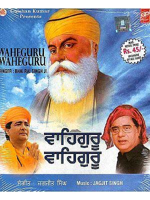 Waheguru Waheguru Bhai Rai Singh Ji (Audio CD)