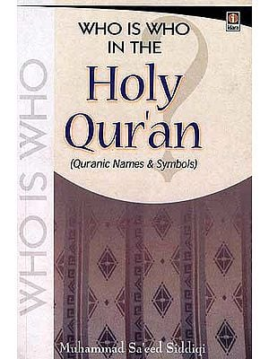 WHO IS WHO IN THE HOLY QUR'AN (Quranic Names and Symbols)