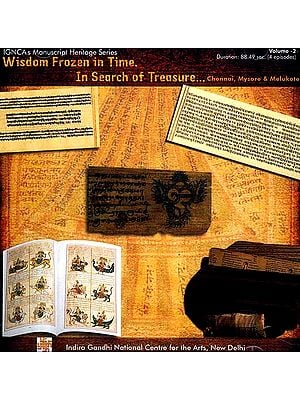 Wisdom Frozen in Time In Search of Treasure…Chennai, Mysore & Melukote - Volume 2 (DVD)
