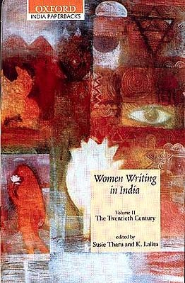 Women Writing in India (Volume II The Twentieth Century)
