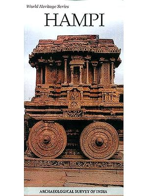 World Heritage Series Hampi