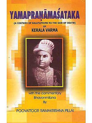 Yamapranamasataka (A Century of Salutations to the God of Death) of Kerala Varna