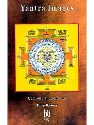 Yantra Images