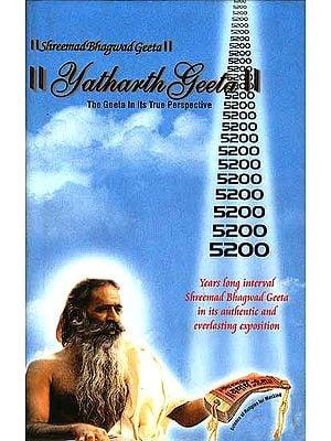 Yatharth Geeta: The Geeta In Its True Perspective