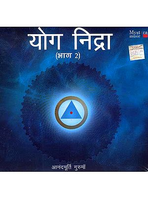 Yog Nidra (Part-2) (Audio CD)