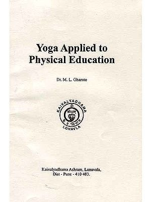 Yoga Applied to Physical Education