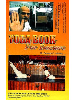 Yoga Book For Doctors (A totally scientific, revolutionary approach Novel explanations on mechanism of action)