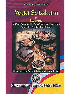 Yoga Satakam of Vararuci (A Hand Book for the Practitioners of Ayurveda)